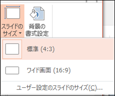 ScreenClip2