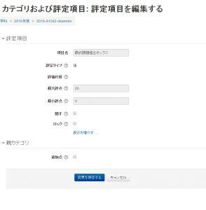 item.php